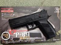 KJ-Works  CZ P-09