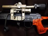 My New Rifle