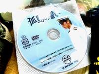 竹の会製作DVDのご案内