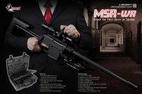 Nemesis armsのアレ