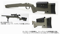 M40A3ストック再入荷