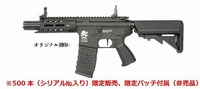 G&G新製品 DEATH MACHINE MARK2