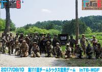 06/10(土)開催の定例ゲームでのアルバム公開