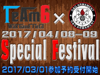 【04/08-09開催】TEAM6×G&G ARMAMENT Special Festivalのゲーム内容