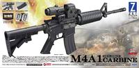 【新発売】東京マルイ M4A1カービンガスブロライフル