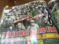 T6-WGFのアームズマガジンに掲載!