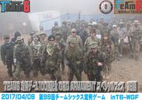 TEAM6定例100回記念G&G スペシャルフェス1日目【まとめ】