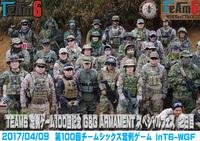 TEAM6定例100回記念G&G スペシャルフェス2日目【まとめ】