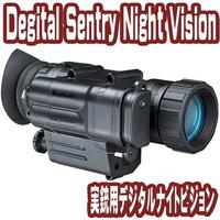 実銃対応デジタルカラーナイトビジョン再入荷中!