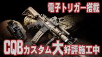 やまちゃんブログ309 キレキレカスタムご紹介!