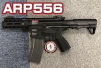 【新発売】G&G ARP556 電子トリガーコンパクト電動ガン
