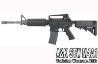 【格安トレポン】A&K STW M4A1 「6月末発売予定」