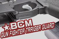 BCMブランドの実銃用トリガーガード