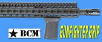 【入荷情報】BCM GUNFIGHETR GRIP(フォアグリップ)