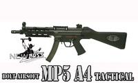 【注目】BOLTのMP5 A4 Tactical リコイルショック電動ガン(予約受付中)