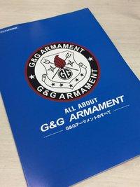 G&G ARMAMENTのすべてを公開中