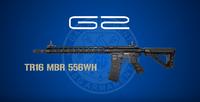 G&Gの新型MBRシリーズ発売時期延期