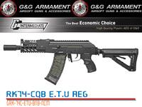 G&G ARMAMENTのRK74-CQB E.T.U AEGも取り扱い中