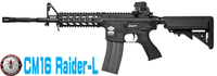"G&G ARMAMENTのCM16 Raider-L""プチ""コンプリート【製作開始】"