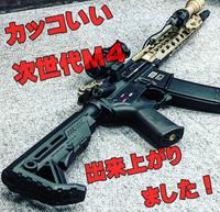 カッコいい次世代M4 KNIGHT'Sフレーム完成!