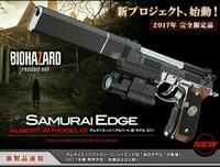 【4月発売予定】SAMURAI EDGE アルバート・W モデル 01
