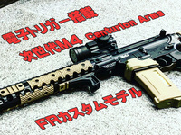 カッコいいCenturion Arms CMRレールのM4