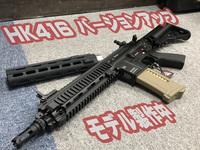 次世代HK416バージョンアップカスタムモデル製作開始!