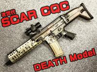 SCARに死神が乗り移った?
