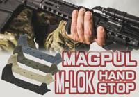 M-LOK対応のMAGPULハンドストップ
