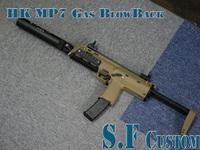 【販売開始】MP7の特殊部隊スタイルカスタム