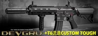 【限定2本】次世代HK416 DEVGRU CUSTOMもっとお得に!