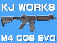 KJ WORKSのM4 CQB-R EVOガスブロ