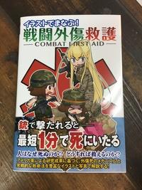 やまちゃんブログ305 人気書籍入荷できます!!