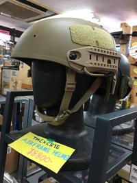 やまちゃんブログ294 おしゃれなヘルメットご紹介!