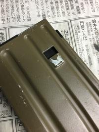 やまちゃんブログ203 マガジンのお掃除!