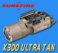 【予約受付中】SUREFIRE X300ULTRA TAN ウェポンライト