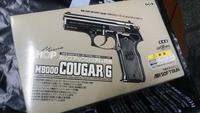 M8000 COUGAR G 開封