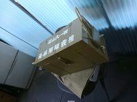 四一式山砲弾薬箱風クーラーボックス
