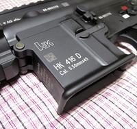 NBORDE HK416D Debut!!!