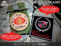 SOF in NAKANO 展示販売いたします。