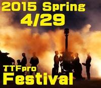 2015.4.29TTFproフェスタ