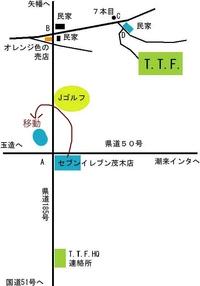 TTF付近地図の変更