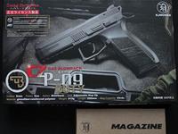 KJWORKS CZ P-09 GBB その1