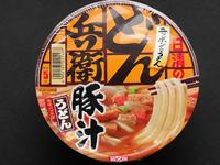 カップ麺 その10