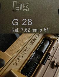 UMAREX/VFC G28 DMR GBBR (JPver./HK Licensed) DX Limited