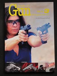 Gun雑誌 2014年3月号