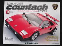 ディアゴスティーニ 週刊ランボルギーニカウンタックLP500S 10