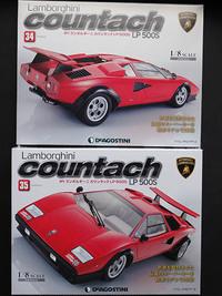 週刊ランボルギーニカウンタックLP500S 第34&35号