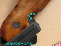 CyberGun M1A1 Thompson Open Bolt GBB SMG 分解&実射