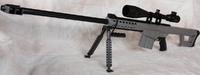 中華エアコキ M82A1メタルアウターバレル仕様 塗装
